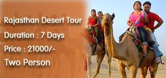 Mumbai to desert Tour by car and driver